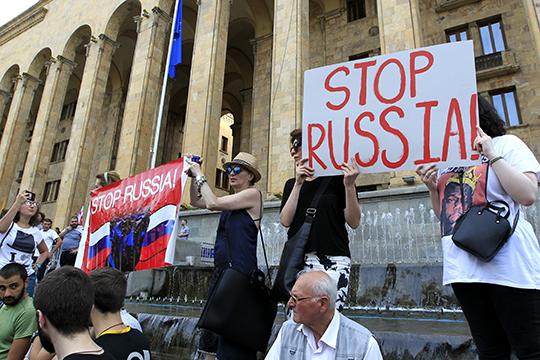 «Нетам сели»: как российский депутат-коммунист спровоцировал грузинский майдан