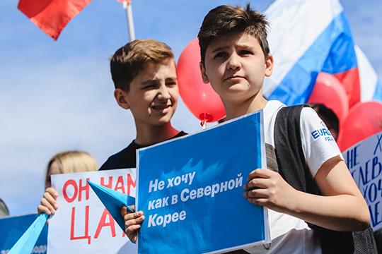 «Школьники Навальногоуже исчезли. Два раза всего они появились наакциях— ивернулись запарты. «Хайп» ушел, иони ушли»