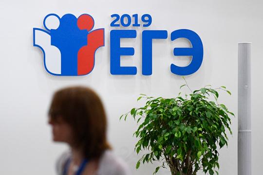 На фоне «головокружительных» результатов кампании ЕГЭ-2019 вскрылся ряд нарывов в системе образования Набережных Челнов
