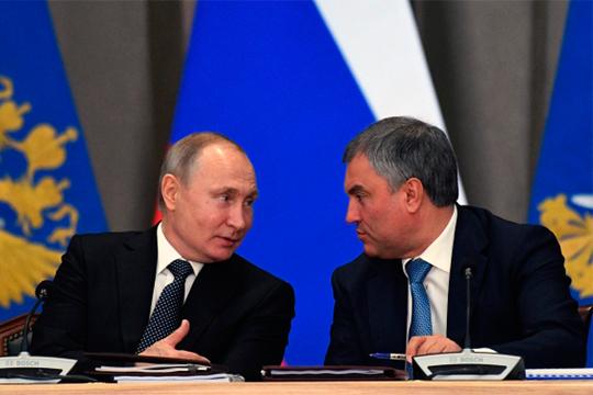 Кремль готовит парламентскую реформу для сохранения Путина увласти.Володин вновь предложил ввести норму, котораябы разрешала Госдуме участвовать вформировании правительства