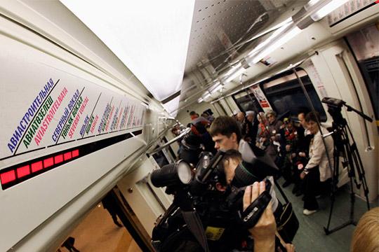 Денег нет, новыкопайте: веритьли новостям, что вКазани строят метро?
