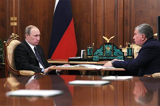 Игорь Сечин написал письмо президенту Владимиру Путину, в котором изложил великий план. Согласно ему, анонсировался новый большой нефтегазовый проект «Восток ойл»
