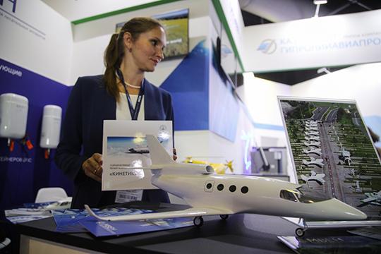 МВЕН привез макеты сельхозсамолета МВ-500, беспилотного летательного интеллектуального комплекса набазе вертолета МВЕН, легкого самолета «Мурена» итурбореактивного бизнес-джета «Кинетик»