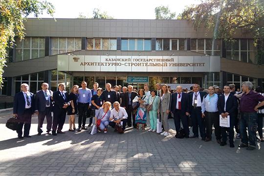 На днях в КГАСУ состоялась итоговая международная конференция (FIC) по проекту «Эрасмус Плюс» — «Модернизация учебной программы в области умных домов — зеленого строительства — GREB»