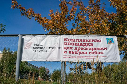 Елена Оконешникова: «На мой вопрос, что же будет с нами, мне было сказано: «Что вы волнуетесь? Если кто-то захочет на данной территории что-то построить, значит, вас куда-нибудь перенесут»