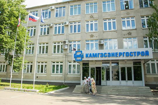 Бывшие сотрудники ООО «Гидропромжилстрой» просят руководство «Камгэсэнергостроя» и «Ак Барс Холдинга» изыскать способы погасить задолженности по зарплате