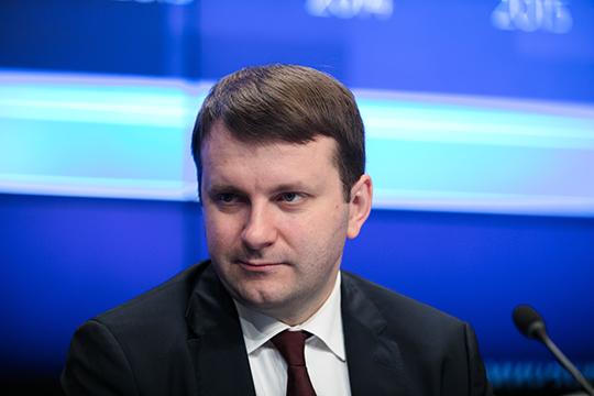 Недовольство официальной статистикой высказывал министр экономического развития Максим Орешкин