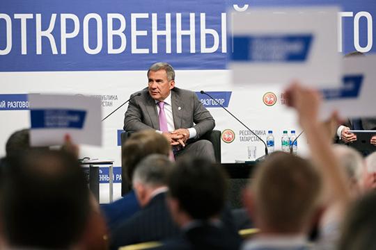 «Рустам Нургалиевич подчеркнул, что необходимо и далее развивать инструменты поддержки социально ориентированных некоммерческих организаций и общественных советов»