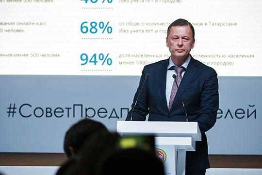 «Вспомним Программу социально-экономического развития Татарстана на 2011–2015 годы — ее тогда разрабатывала команда Марата Сафиуллина. Там было использовано выражение «институциональные ловушки»