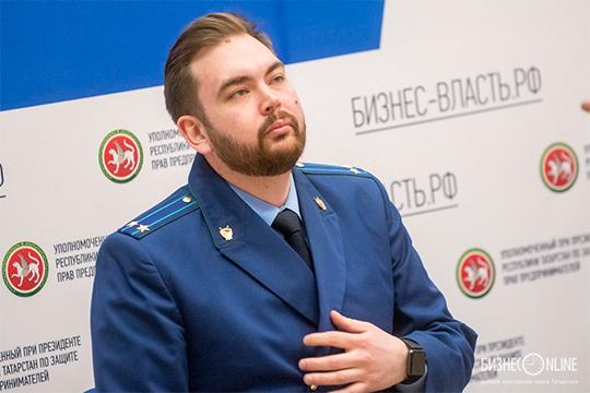 Ильнур Нафиков: «Еще летом мне поступило предложение: в Марий Эл появилась вакансия, прокурора назначили министром экологии. Я согласился»