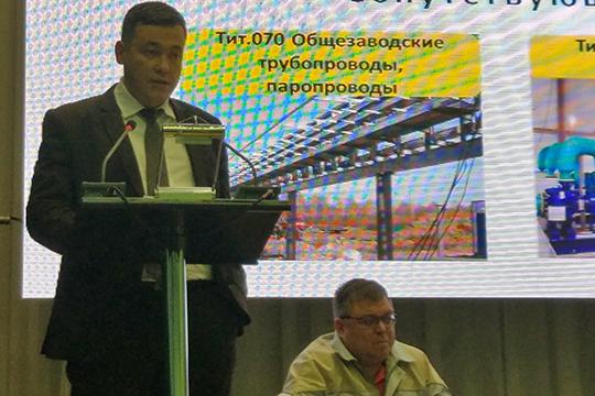 При эксплуатации установки воздействия на почву, животный и растительный мир не будет, заверил Максим Кувшинов