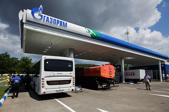 """«Мыпланируем помогать партнерам расширять использование метана, этому будет способствовать втом числе увеличение """"Газпромом"""" числа газовых заправочных станций»"""