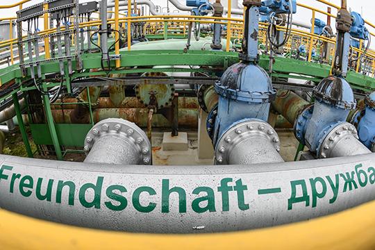 «Ситуация с загрязнением нефти в трубопроводе «Дружба» и в направлении порта Усть-Луга должна полностью выровняться в 4-м квартале текущего года»