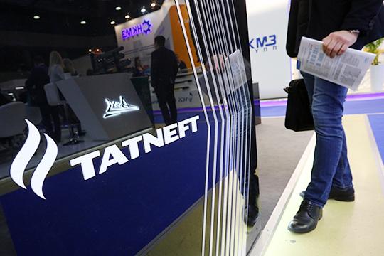 «По основным мультипликаторам «Татнефть» выглядит явно не слабее мировых аналогов, но и не намного сильнее, с учетом странового дисконта»