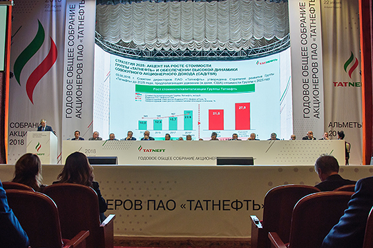 По итогам 2018 года акционеры получили 197 млрд рублей. И в 2020 году получат, очевидно, не меньше: в ноябре Наиль Маганов пообещал, что дивиденды за 2019-й будут «не ниже уровня 2018 года»