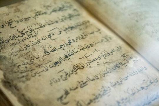 «Годы, отданные изучению письменной культуры мусульман России, подобны лишь капле в чайной ложке на фоне бушующего океана»