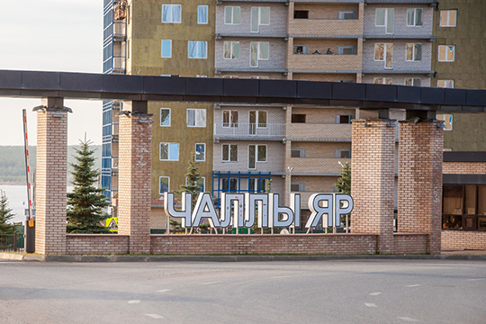 70тыс. рублей вмесяц просят зааренду трехкомнатной квартиры класса «Люкс»общей площадью 100 кв.м впоселке «Чаллы Яр»