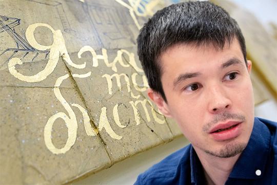 «В«Новотатарке» очень хорошо сконцентрирована история советского Татарстана»