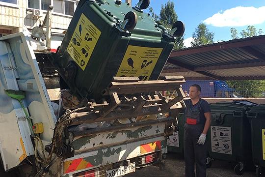 В апреле–мае только в Казани в вывозе мусора участвует 560-580 машин