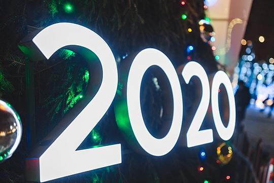 «Мне не хочется давать дурные прогнозы, но мне кажется, что 2020-й сулит нам очень тяжелый год»