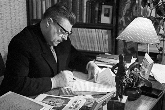 «Обычно мы считаем внутренне позитивными модели с низкой социальной энтропией, то есть с низким инферно, если придерживаться терминов советского писателя-фантаста Ивана Ефремова»
