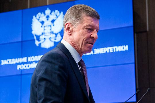 Сегодня теперь уже и.о. зампредседателя правительстваДмитрий Козаксоберет совещание полокализации крупных газовых турбин