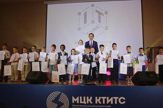 Особенный подход к организации обучения на всех уровнях, позволил МЦК-КТИТС завоевать по итогам 2019 года престижную награду — «Премия за качество» от Правительства РТ