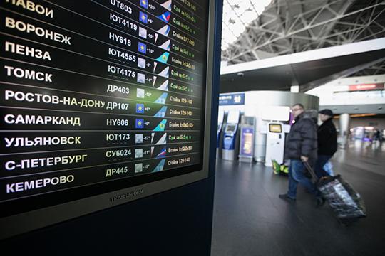 Стамбул в число популярных направлений «Бегишево» по итогам 2019 года не вошел — самыми востребованными маршрутами, кроме Москвы, стали Санкт-Петербург, Сочи, Краснодар, Ростов-на-Дону и Анталья
