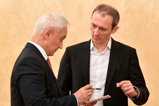 Андрей Белоусов и Дмитрий Григоренко