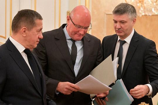 Юрий Трутнев, Дмитрий Чернышенко и Валерий Сидоренко