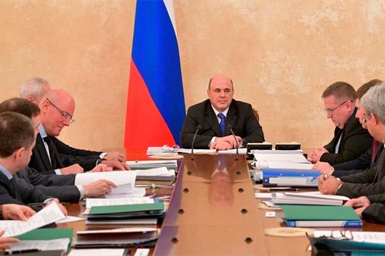 Новый глава правительства РФ Михаил Мишустин распределил обязанности своих заместителей. Несколько решений оказались весьма неожиданными...