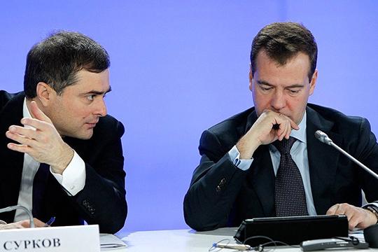 «Во-первых, Сурков не играл уже значительной роли в украинской политике Москвы, Кремля. Во-вторых, Путин был крайне недоволен итогами его деятельности»