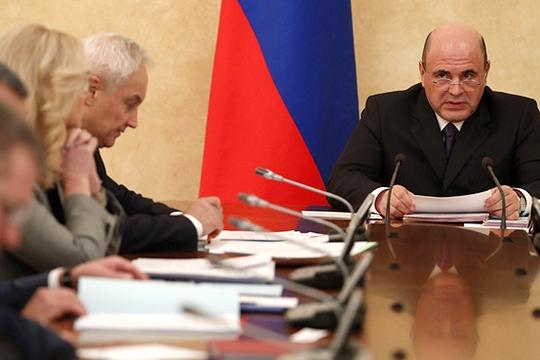 Новое правительство России, что возглавил Михаил Мишустин, пополнило несколько республиканских чиновников топ-уровня