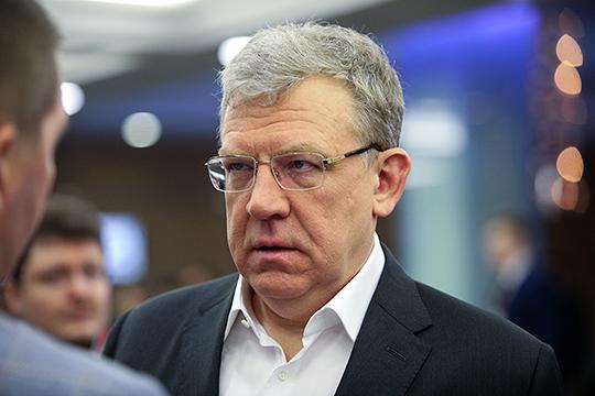 Алексей Кудрин заявил, что «мы переходим от логики Бюллетеня как сборника отчетов Счетной палаты, к Бюллетеню как площадке для дискуссий по самым актуальным темам развития страны»
