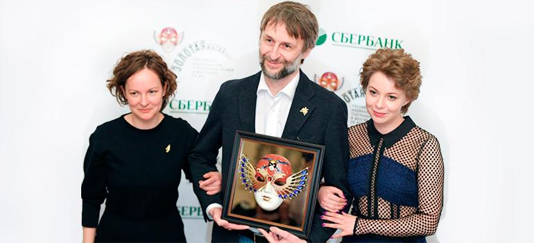 Опера изСвияжска получила «Золотую маску»