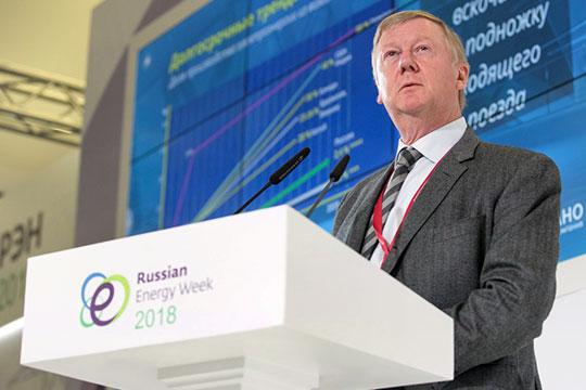 Анатолий Чубайс: «Россия – страна холодная, но не темная во всех смыслах этого слова»