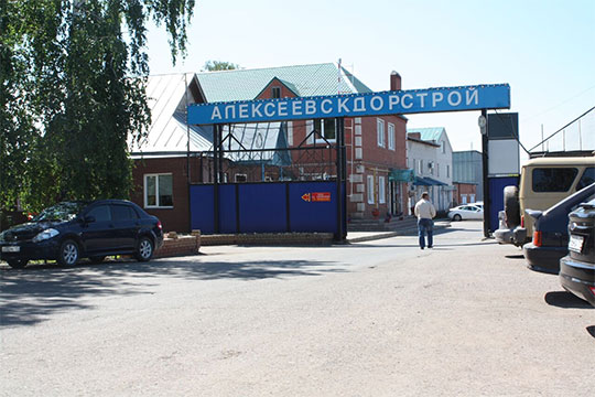 70 млн от федералов на подъезд к аэропорту «Казань» на участке дороги Р-239 км достались «Алексеевскдорстрою» без конкурентов