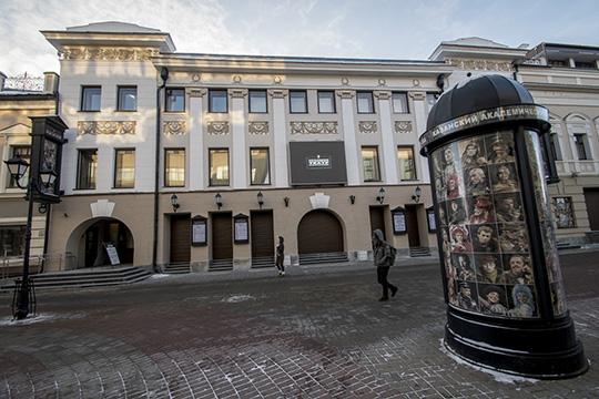Сегодня в Казани стартует I Качаловский театральный фестиваль, собравший в своей программе элиту отечественной сцены