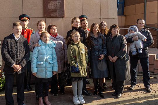 На торжественное открытие пришли дети, внуки и правнуки Мусина