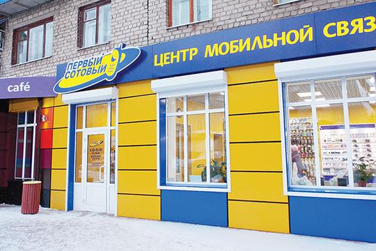 Рустам Удмудов первым открыл в Бугульме, Бавлах и Лениногорске салоны сотовой связи в 2000-2001 годах