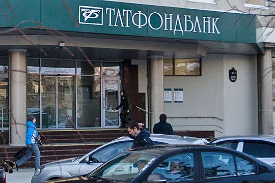 Теперь сняты препоны порассмотрению иска Татфондбанка кГЖФ насумму 937млн. рублей