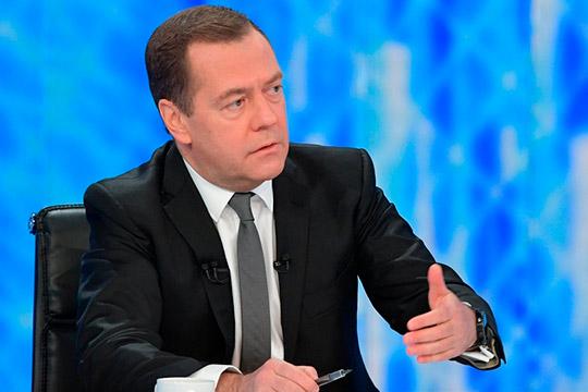 Дмитрий Медведев: «Есть такая Гузель Яхина… Такое очень сильное впечатление!»