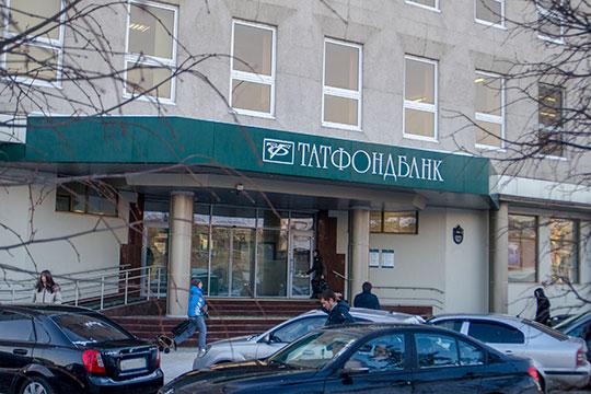 Это далеко непервое банкротное дело, которое претерпевают известные VIP-персоны Татарстана после падения Татфондбанка