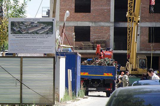 Изначально здание должно было быть готово еще к2015 году