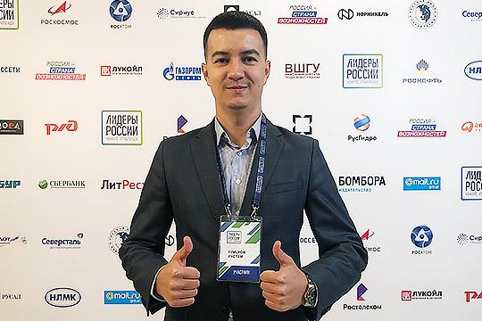 Рустем Гумеров