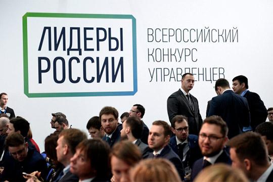 Директор хлебозавода, онколог икадровик «Алабуги»: кто изТатарстана приглянулся Кириенко?