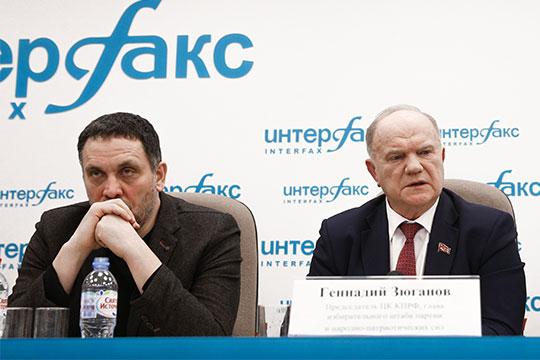 «Шевченко (слева) считает КПРФ единственной насегодняшний день силой, которая предпринимает хоть какие-то попытки противостоять олигархическо-бюрократическому режиму»