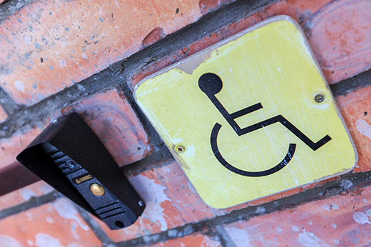 «В2018 году изфедерального иреспубликанского бюджета 9 инвалидам были выделены субсидии наприобретение жилья. Также Исполнительным комитетом города в2018 году 3 инвалидам предоставлено жилье»