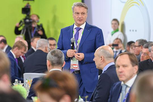 Состав правления Сбербанка во главе с Германом Грефом сократился на одного участника до 9 счастливчиков. Тем не менее, на всех они получили 5,5 млрд рублей