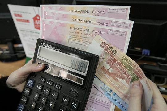 Только вТатарстане сальдо страховщиков приблизилось к3 млрд, хотя затотже период 2017-го принесло лишь потерю 3млн рублей